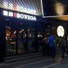 木窯で焼くピッツァが評判のBottega。金尚店は三里屯店より広くてカジュアル!