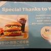 医療従事者へのマクドナルドからのプレゼント【新型コロナ物語】