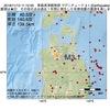 2016年11月13日 11時12分 青森県津軽南部でM3.1の地震