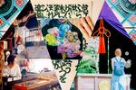 【恋した京都】何でこんなに楽しいの可愛いの。京都に行くなら訪れてほしい乙女心の栄養素満点なお店まとめ