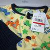 122円のパジャマ