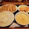 とある日のお昼ご飯 餃子定食