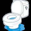 札幌で一番安い「トイレのリフォーム」はスーパービバホームでした/便器とウォシュレット交換と床の張り替えで11万円