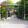 【御朱印】江別市 大麻(おおあさ)神社