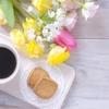美味しいおすすめのカフェインレスコーヒー2選【カフェイン過剰摂取の防止策】