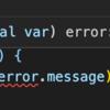 VSCode+TypeScriptでcatchのerrorがunknownになったときの対処法
