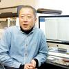 第313回 有限会社ウィルダネス 代表 佐藤 圭樹さん