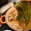 毛蟹の殻を焼いて極上の旨味出汁を作る方法