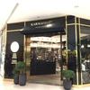 カルマカメット(KARMAKAMET)の店舗@バンコク【タイのアロマブランド・お土産候補】