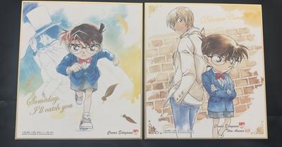「名探偵コナン」から、デザイン性のある水彩画タッチにアレンジした色紙ARTが新登場!