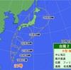 気になる台風21号の進路予想💨🌫早くも秋学期前半の1科目が終了(GPSによる3次元測位・ほか)🌍🌎