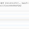 コードレビューの指摘結果が日本語訳に対応しました!