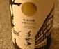 『美丈夫  純米吟醸  たまラベル』柑橘系の酸が魅力的な、飲み飽きしない食中酒。