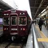 阪急3056f撮影の最後チャンスはいつ!?
