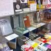 青山ブックセンター本店さんにて、石井ゆかり選書フェア。
