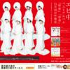 「中卒」「中辛」私立恵比寿中学 ギガファイル便広告