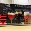 SPIEGELAU(シュピゲラウ)のIPAグラスでさらに美味しいビールを