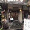 上野「喫茶去」