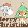 【猫漫画】第7話 クリスマスパーティー(後半)