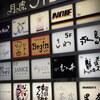 大阪・長堀橋の「なにわフレンチ Begin」でおまかせサラダ、シビレのシチュー他。