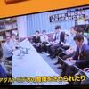 セクハラ問われ「おばあ ばっかり」と口にする宮古新報社長~TBS「ニュースキャスター」が放映