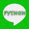 【Python】LINEに電車の遅延情報を送る