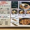 🐶ランチ 「担担麺と麻婆豆腐の店 虎玄 多治見店」さん 2回目🐶