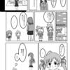 【イラスト紹介】 少し前・・・