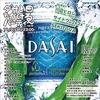 2019/11/9(土) ダサい曲をかけるパーティー vol.10 @京都METRO