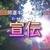 V3キター3月2日(土)[ツイキャス]生放送♬あきナマ AkkiePJ Live ShoW