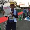 私とマラソン⑦ ウルトラマラソンを走る。