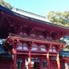 大宮氷川神社 2000年以上の歴史を持つ関東有数のパワースポット!