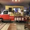 【カフェ】Cafe Planete Chocolat(銀座)