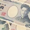 1000円カットについて