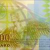 【佐賀県みやき町】ふるさと納税でHISギフトカードがもらえる!【還元率36%】