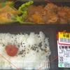 「かねひで」(大宮市場)の「豚生姜焼き弁当」 199(半額)+税円 #LocalGuides