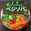 【今週のカップ麺101】サッポロ一番 ベジソバ  ソラノイロ監修(サンヨー食品)