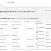Salesforce Rest API コンシューマ鍵とコンシューマの秘密を用いたAPIコール