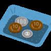 もう要らんやろ?一円玉と五円玉(あと十円玉も