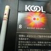 タバコレビュー クール・ブースト・ダブル・8・ボックス