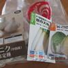 白菜 発芽