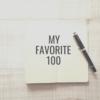 好きなものリスト100を作ってシンプルライフのヒントにする!~自己紹介も兼ねて~