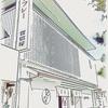 鎌倉散歩 -鶴岡八幡宮