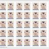 ぽすくまの新1円切手が楽しみ。現行の前島密は不滅。