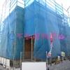 若葉駅24分|坂戸市塚越の新築建売戸建て物件