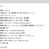 松竹さん!京都アニメーション特集上映ありがとうございます。