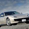 贅沢なスーパーカー。『GTC4ルッソT』