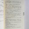 書籍本文部門 entry No.1–4