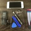 iPhone5Sのバッテリーを交換してみる / DIGIFORCE iPhone交換用PSEバッテリー 工具付 iPhone 5s用