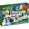 【おもちゃ×育児】「レゴ」クリスマス・お正月のおすすめ⑧「アドベントカレンダー2020」